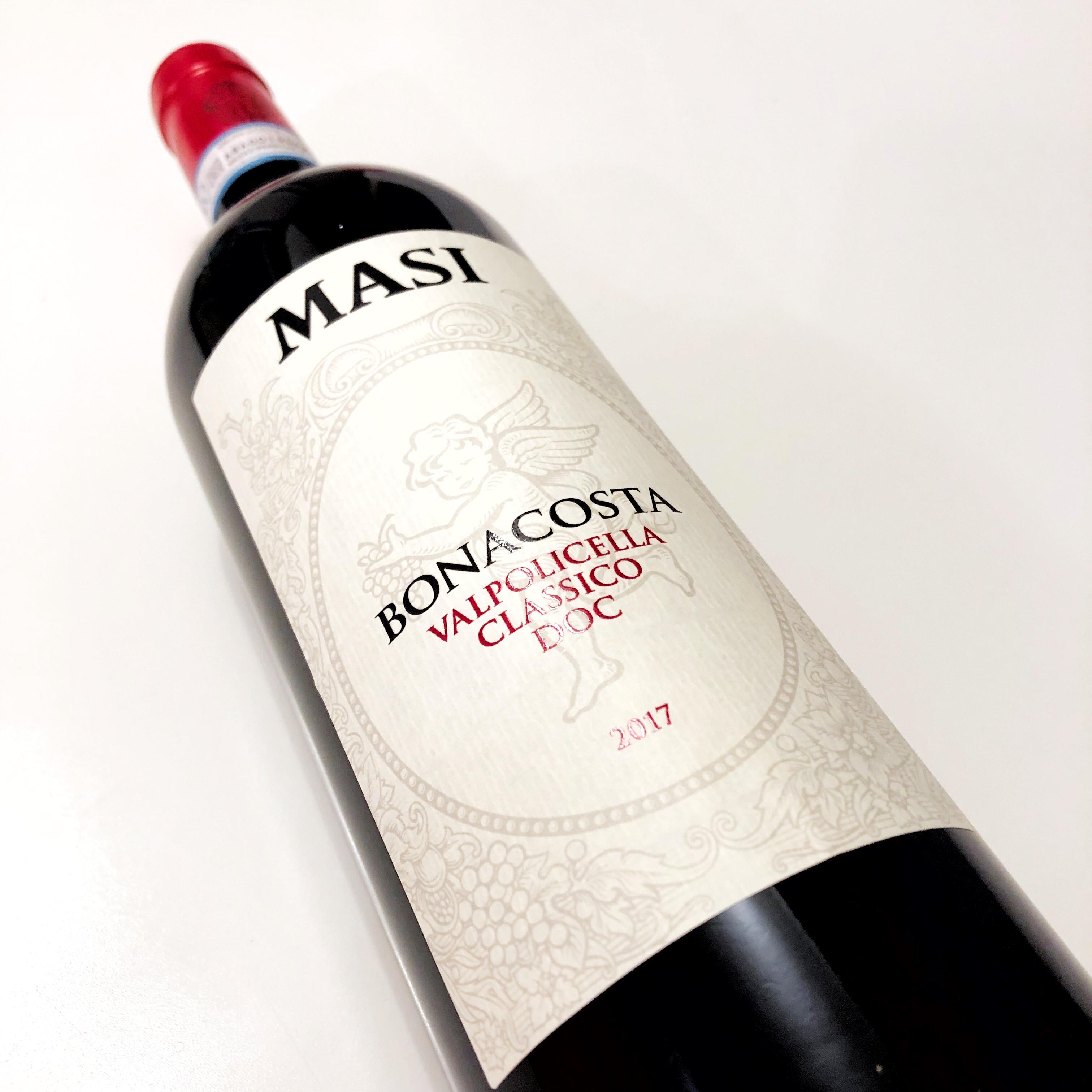 Masi Bonacosta - Valentine's Day wine